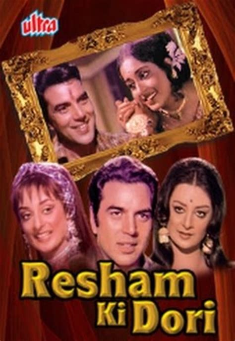 resham ki dori resham ki dori 1974 full movie watch online free