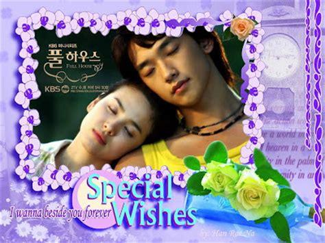 full house korean music full house korean drama music
