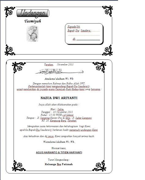 contoh surat undangan tasmiyah aqiqah harga undangan tas