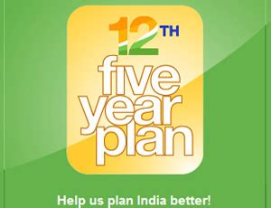 Essay On 11th Five Year Plan Of India by India S 12th Five Year Plan To Focus On Inclusive Growth News Investment Commentary And