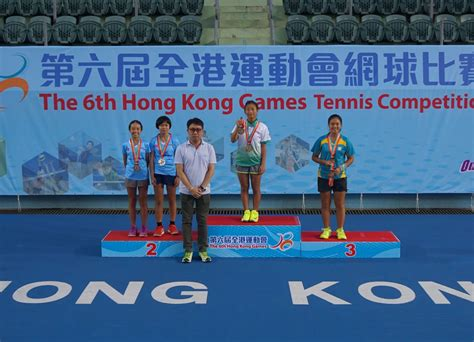 game design hong kong finals of the 6th hong kong games tennis competition the