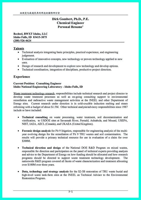Successful Resume Exles by Successful Objectives In Chemical Engineering Resume