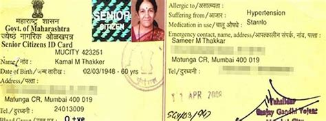 how to make senior citizen card id card maker free india best business cards