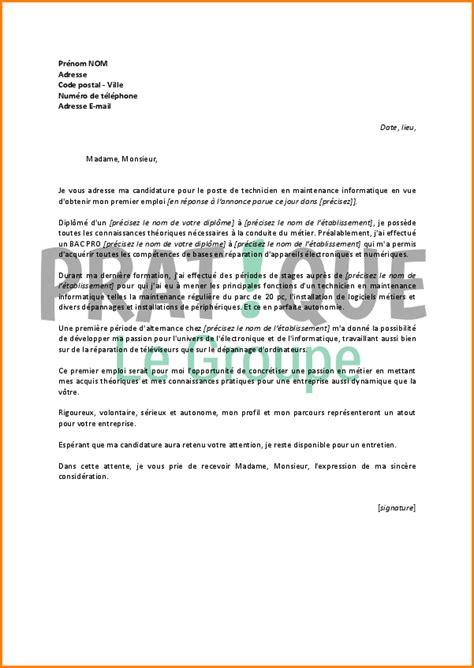 Exemple De Lettre De Motivation Technicien De Maintenance 2 lettre de motivation technicien de maintenance