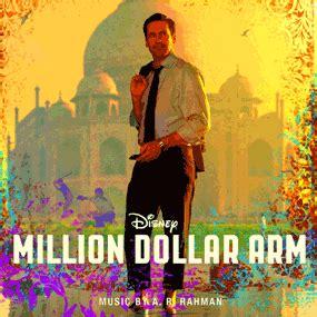 bobbleheads a r rahman million dollar arm soundtrack 2014