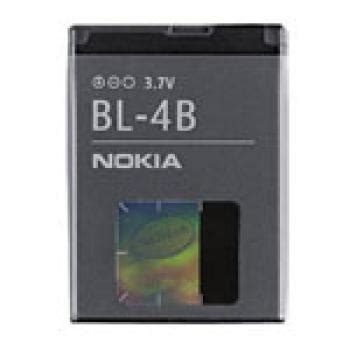 nokia bl 4b battery day2dayaccessories co uk
