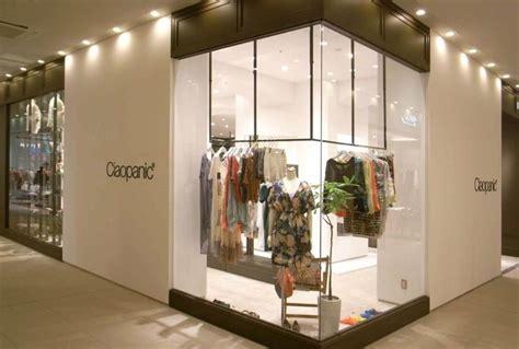 ciaopanic 高松 landscape products interior design