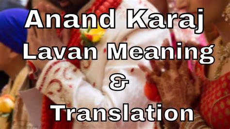 guru ram das meaning lavan meaning translation anand karaj sikh wedding
