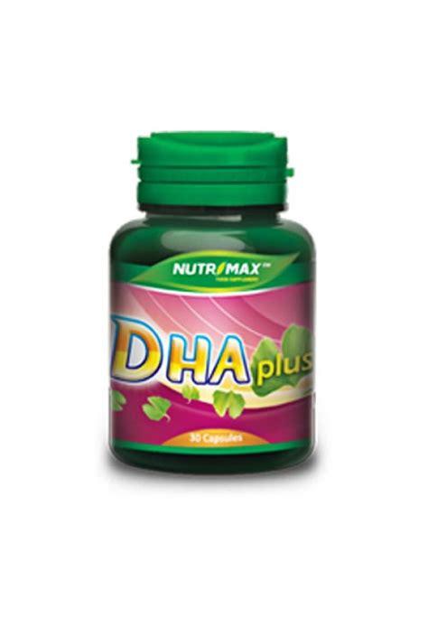 Diagard Nutrimax Isi 30 Capsul vitamin anak