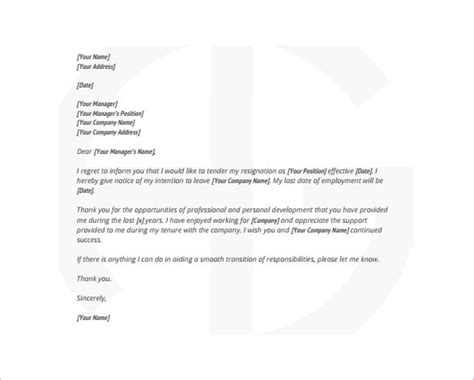 Office Resignation Letter Format by Office Letter Format Pdf Letter Format 2017