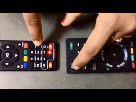 reset verizon fios tv remote stb hard reset doovi