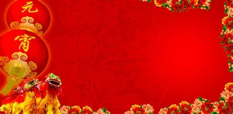 cny template happy new year free stock photos in image format