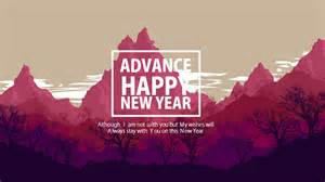 advance happy new year 2017 status images sms messages