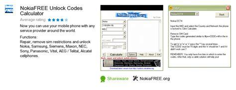fxguru apk unlock code fxguru unlock code android