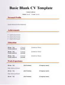 basic blank cv resume template for fresher free