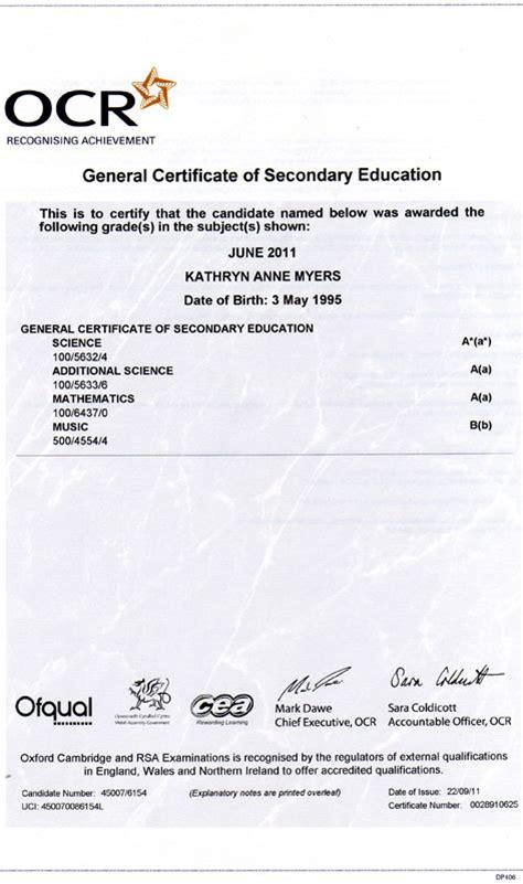 gcse certificate template katy myers portfolio