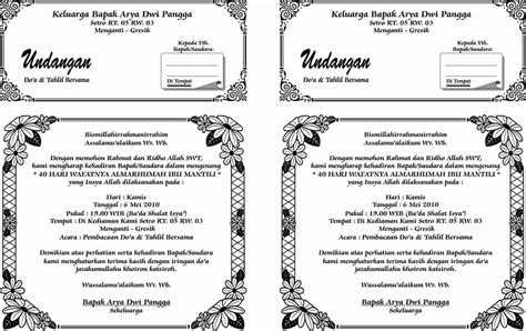 contoh border page border studio design gallery