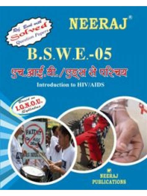 Is Msw And Mba A Combination by Ignou Bswe 5 Introduction To Hiv Aids In Medium