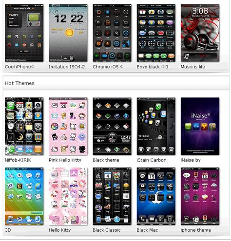 facebook themes for iphone 4 gomok s blog iphone 4 theme
