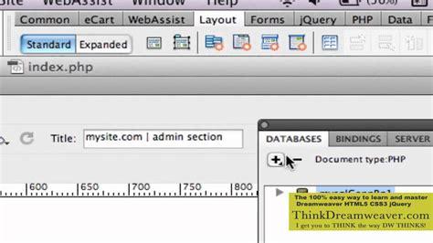 tutorial dreamweaver mysql dreamweaver cs5 5 php mysql video tutorial password