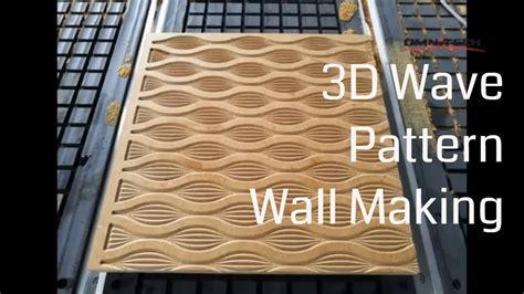 wave pattern wall making mdf board engraving