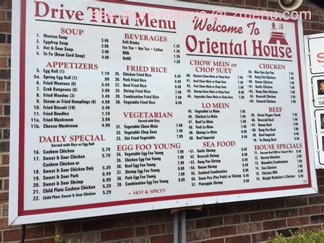 oriental house menu online menu of oriental house restaurant restaurant neosho missouri 64850 zmenu