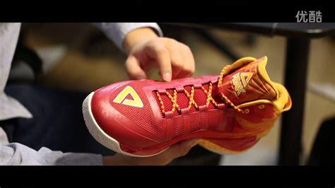 New Arrival Peak Dwight Howard 1st Basketball Shoes Black Sepatu look on peak dh1 dwight howard basketball shoes