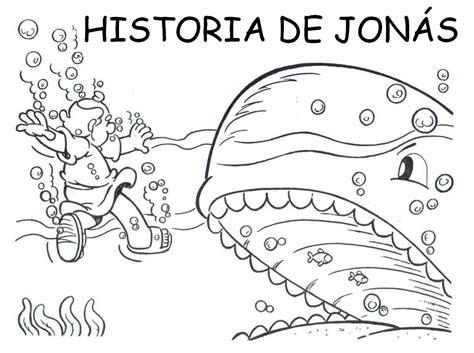 dibujos para colorear de clase dominical historias biblicas para colorear historia de jon 225 s mi