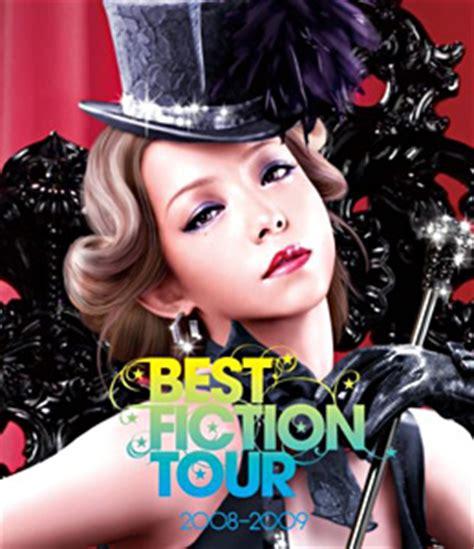best fiction taifuh best fiction tour 安室かっこいい