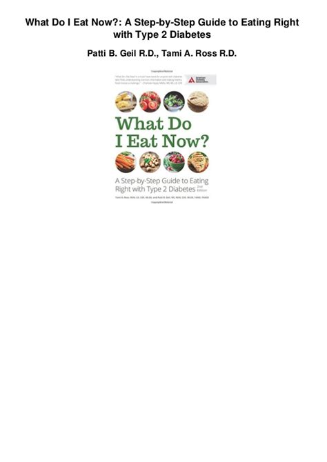 what would do right now a guide to living an extraordinary books what do i eat now a step by step guide to right