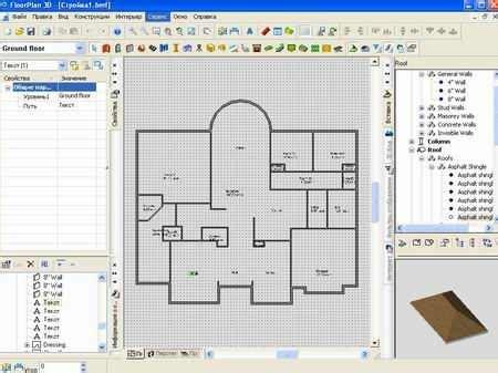 floor plan 3d design suite floor plan aktivaciyaantique