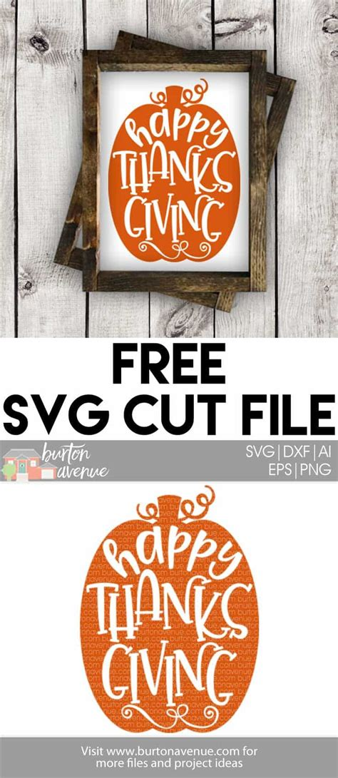 Software Cutting Anycut any cut for android