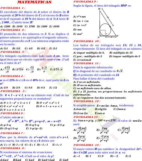 examen de admision a la universidad publicaciones anuies test de matem 193 ticas resuelto tipo examen de admisi 211 n a la