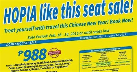new year promo fare cebu pacific promo fares 2017 to 2018 cebu pacific promo