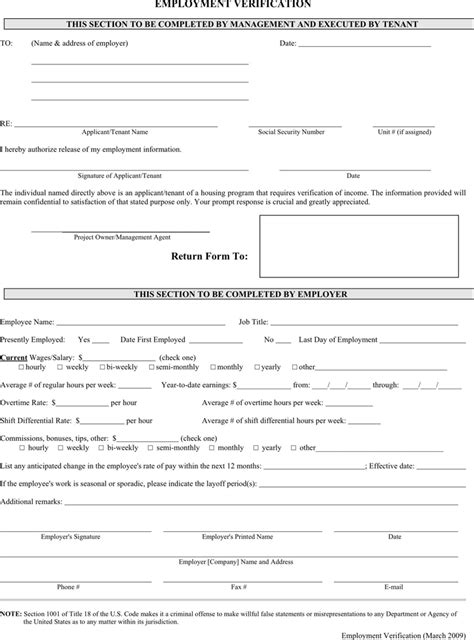 work verification form template employment verification for free tidyform