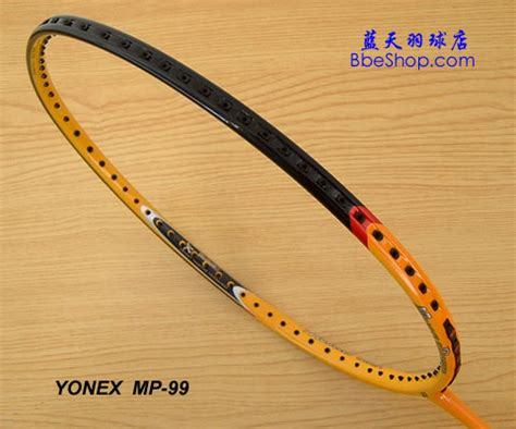 Raket Yonex Power 99 yonex mp 99羽毛球拍 尤尼克斯mp99羽拍 yy羽拍 蓝天羽毛球网