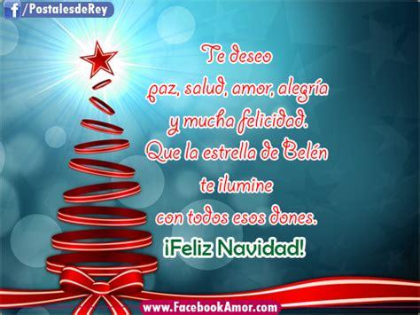 imagenes de frases hermosas de navidad imagenes navidad con frases bonitas