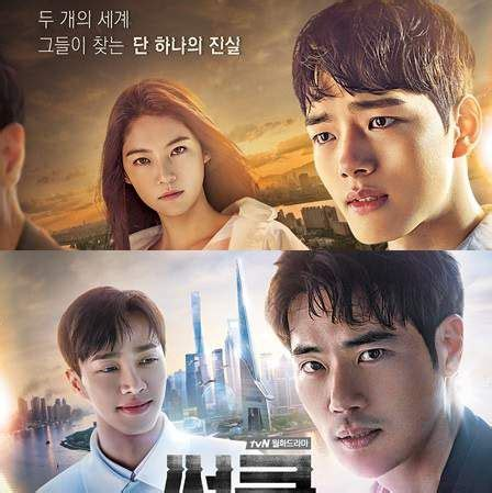 dramafire youtube 141 best images about korean drama on pinterest