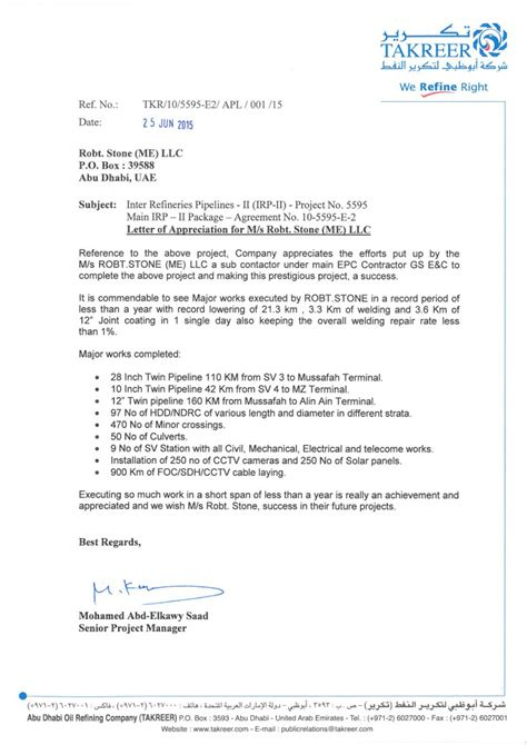 appreciation letter to project manager robtstone awards recognitions