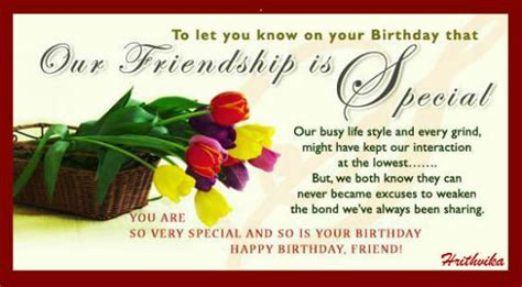 for a very special friend greeting card everyday friend happy birthday eccentrica page 12 3778986 iss