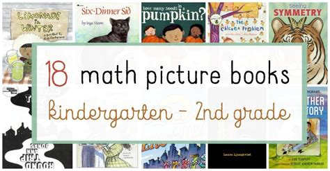 math picture book math picture books kindergarten 1st and 2nd grades