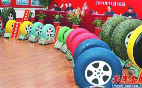 colored tires for cars colored car tires from china look wheel strange