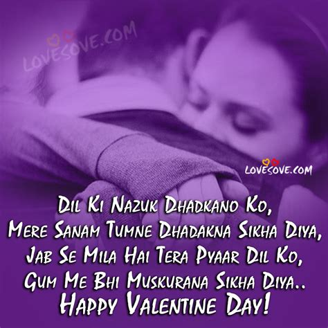 Dahayu Syari best valentines day shayari valentines day message in