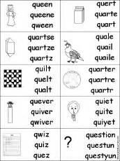 alphabet multiple choice spelling words at