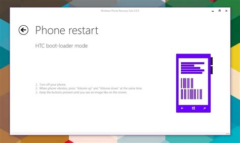 reset tool windows phone windows phone recovery tool теперь поддерживает смартфоны htc
