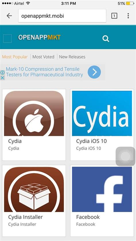 full download how to install cydia on ios 9 2 1 without how to install cydia without jailbreak ios 11 10 9 cydia