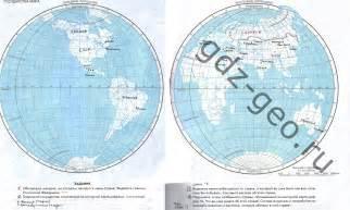 география 6 класс контурные карты рабочия тетрадь
