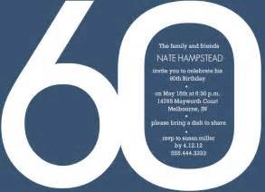 Birthday Invitations Templates Free Download 60th Birthday Invitation Template Free