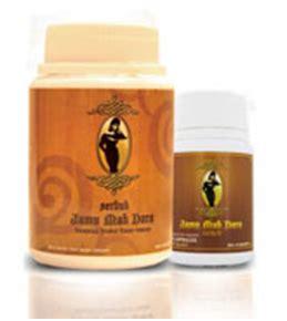 Jamu Subur Peranakan produk mak dara produk kecantikan kesihatan jamu dan
