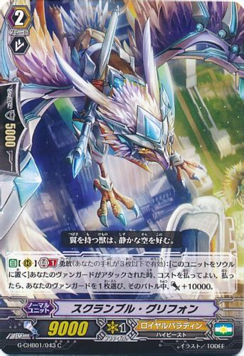 Cardfight Vanguard Screen Of Arboros Aila browse cards s cardfight vangaurd card prices